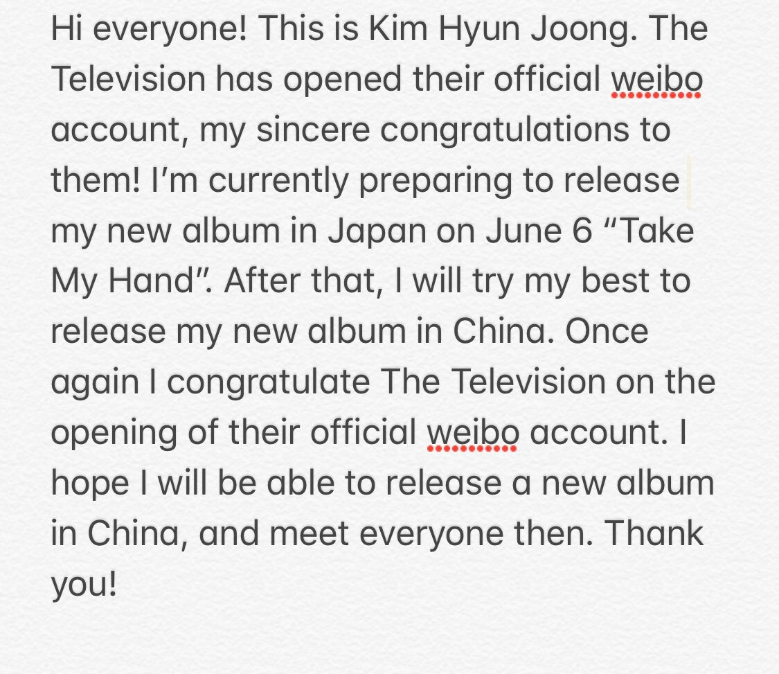 [Video] KHJ in Monthly The Television Magazine Weibo Update [2018.05.28]